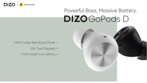 Realme科技生活品牌Dizo宣布购买音频设备享受销售优惠折扣