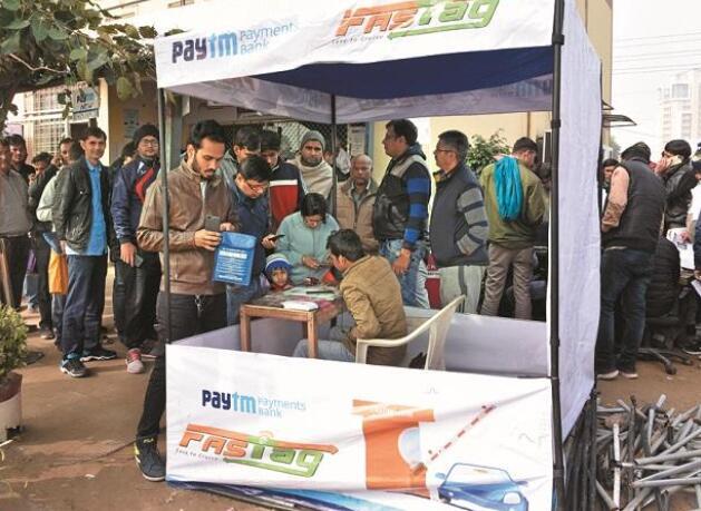 Paytm在德里地铁停车场推出了印度首个基于fastag的设施