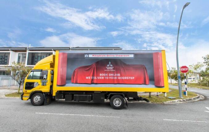 马来西亚三菱推出送货上门服务
