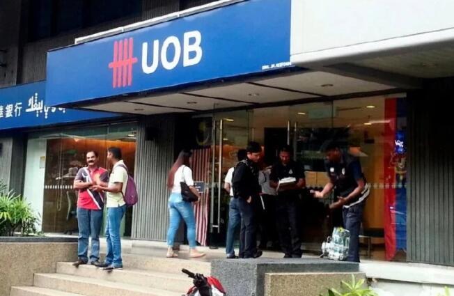马来西亚大华银行已支付了超过238亿令吉的救济计划
