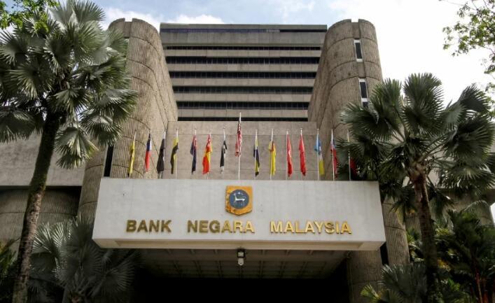 马来西亚国家银行进一步明确数字货币