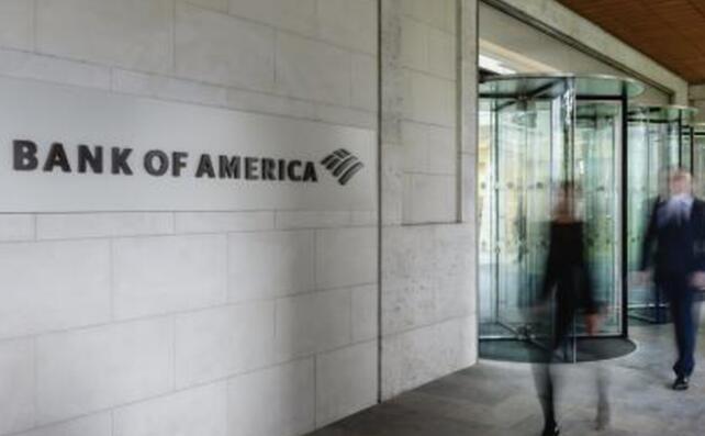美国银行报告收益时需要关注的2个数字