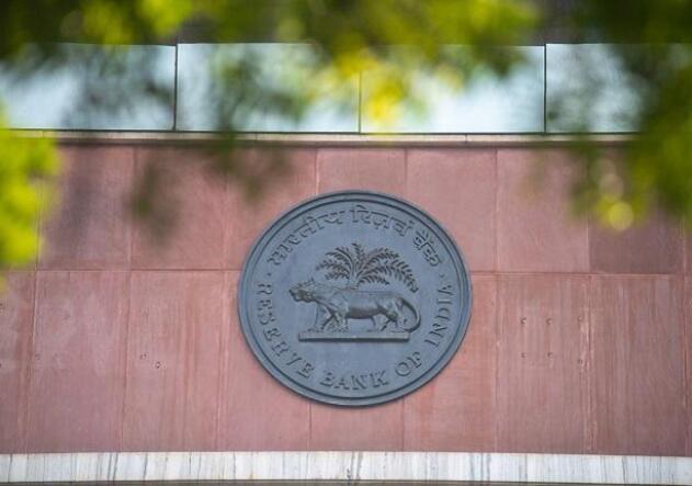 经济学家:随着通胀缓解 印度储备银行将继续保持宽松立场