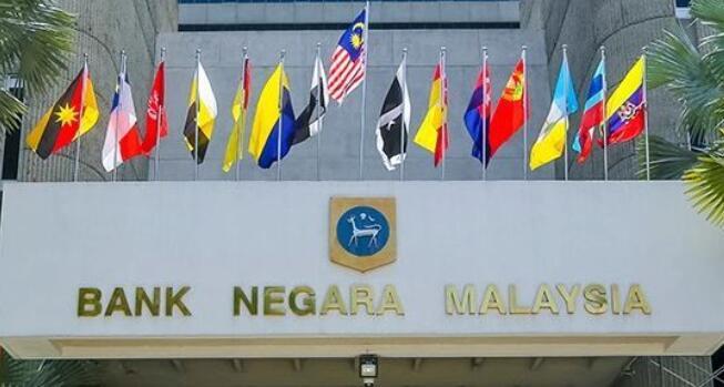 马来西亚国家银行欢迎财务管理和弹性计划