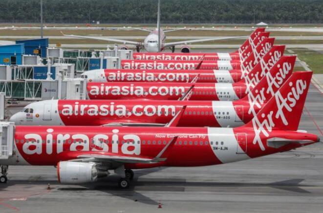 亚航控股公司更名为亚航航空