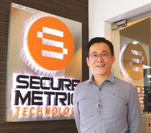 数字安全是Securemetric的强项