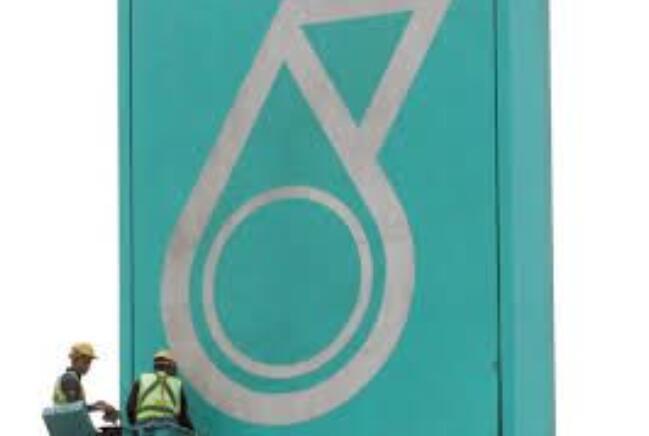 马来西亚国家石油化工公司的F&M板块一片光明