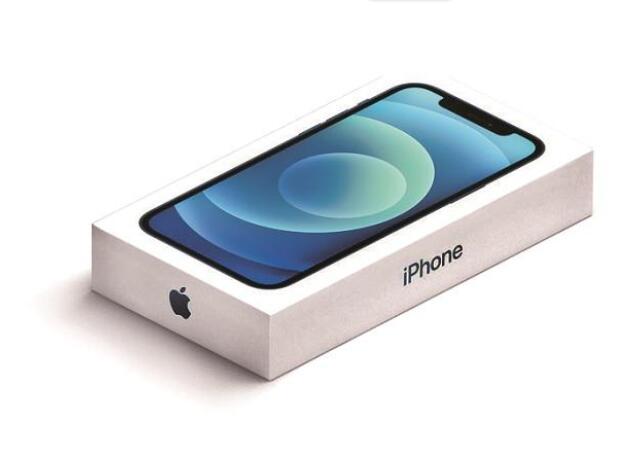 苹果预计将推出新iPhone作为5G推动的一部分
