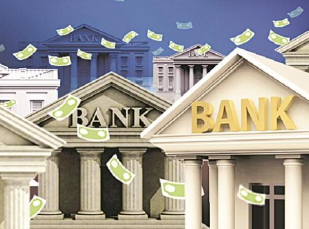 """印度银行协会将引导公共部门银行的""""轻松改革"""""""