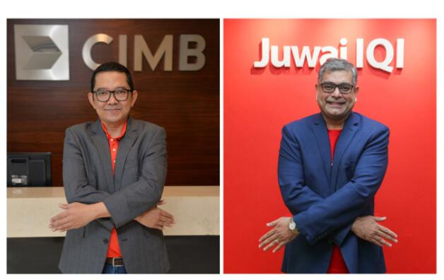 联昌国际银行为居外IQI在马来西亚的客户提供物业融资