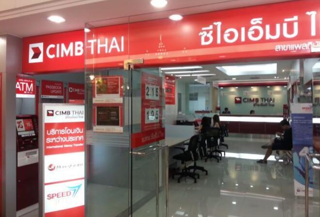 联昌国际银行泰国分部9M21的净利润提高了17.1亿泰铢