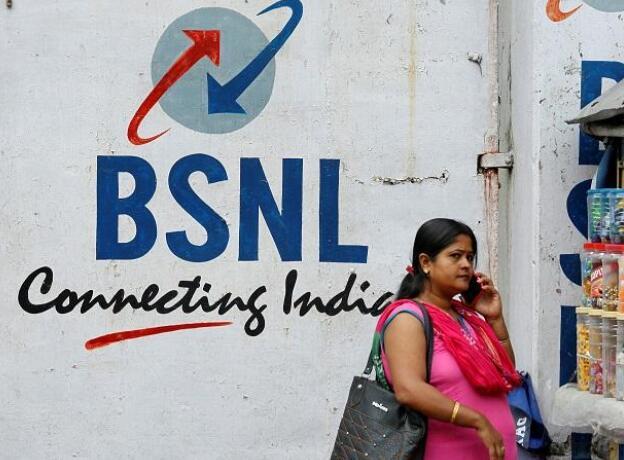 BSNL将在印度提供总部位于英国的Inmarsat的GX卫星通信服务