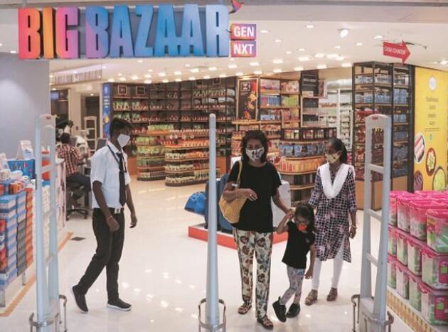 新加坡仲裁小组:未来零售与亚马逊纠纷的一方