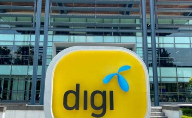 Celcom-Digi合并可能在 2022 年第二季度完成