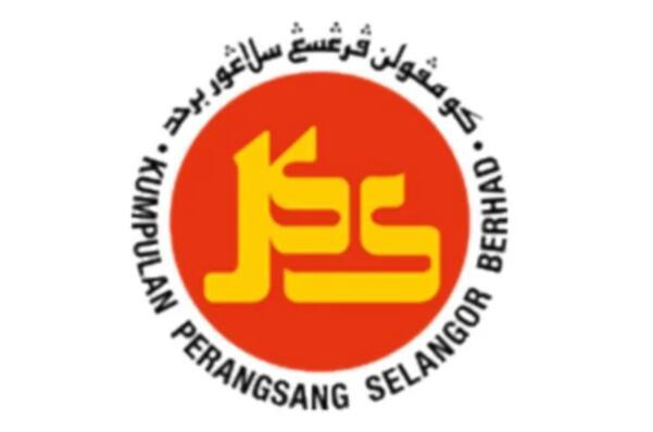 KPS从Air Selangor获得9160万令吉的水处理合约