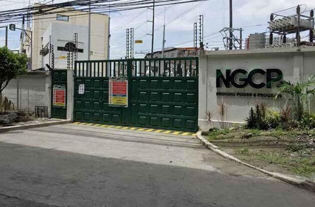 NGCP在第四季度为违约者设定11.5%的利率