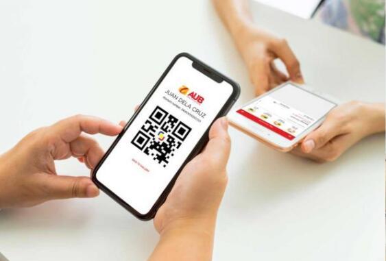 AUB数字银行服务用户达到200万